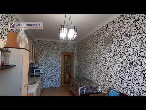 Купить 1 ком квартиру 46 м2 с хорошим ремонтом по приятной цене!
