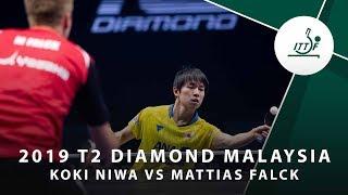 Koki Niwa vs Mattias Falck | 2019 T2 Diamond Malaysia (R16)