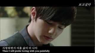 Video I miss you MV 보고싶다 ( Yoo Seung Ho ) download MP3, 3GP, MP4, WEBM, AVI, FLV Januari 2018
