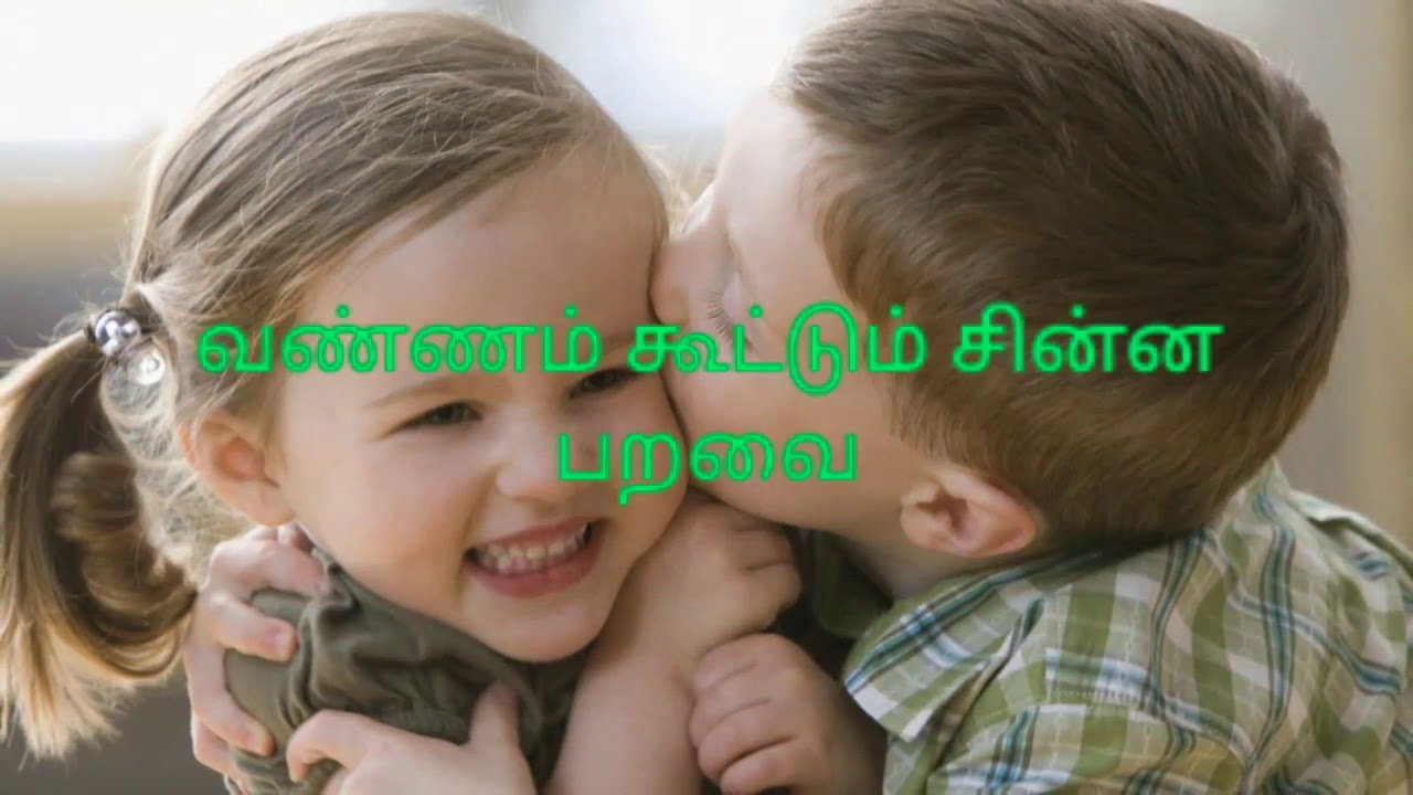 Sister Love Status Tamil Whatsapp Status Video Brother Love Sister