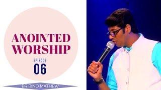 Malayalam christian Worship | Hevanly Beats Episode 06| Br Bino Mathew | Manna Television