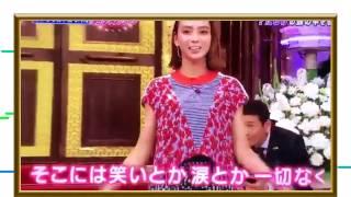 滝沢カレンが新曲をアカペラで披露!! 新曲 食愛の詩が可愛い!!!
