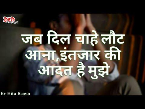Sad lines status in hindi