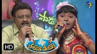 Padutha Theeyaga   30th July 2017  Full Episode   ETV Telugu