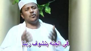 عبده شرف : مدحة يا قمر في نص سمانا