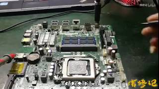 All In One PC broken? It's a pity to throw it away, Repair it for another year