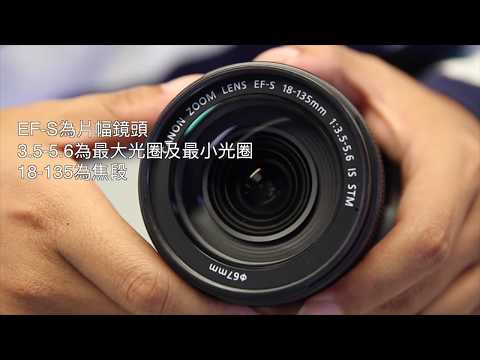 【高雄青蘋果3C】Canon EF 24-105MM F4 L IS USM UT鏡 二手鏡頭 #52589
