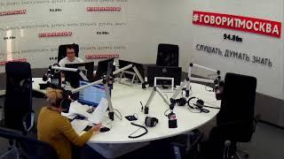 Смотреть видео Новости 14 февраля 2018 года на 16:30 на Говорит Москва онлайн