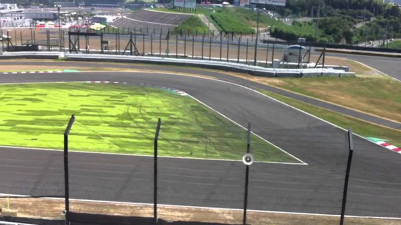 鈴鹿サーキットシケイン付近(Q2席の130R側)からのコースの見え ...
