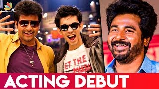 Anirudh to Debut in SK Productions? Sivakarthikeyan I Latest Tamil Cinema News