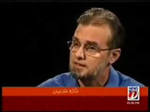 The other dimension of current economic system by Zaid Hamid - Part 9/17 in Urdu
