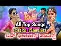 Parasu Kolur | New Love💞💝 Feeling Janapada Song | Trending Songs Janapada
