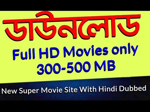 Best Site For Free Hd Movie Download
