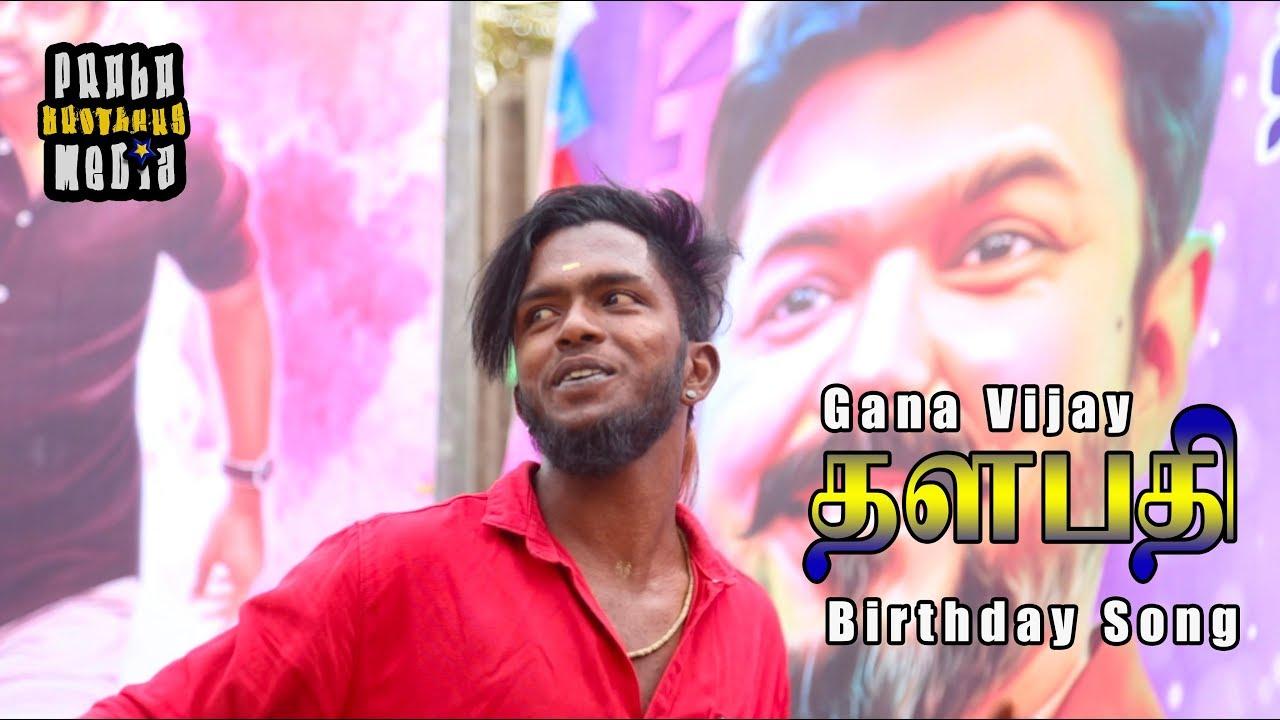 Thalapathy Vijay Birthday Song