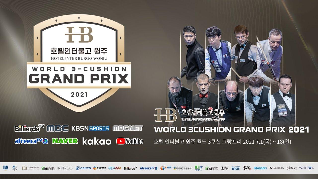 [Hotel InterBurgo Wonju World 3-Cushion Grand Prix 2021] 여름과 함께 개최 될 UMB공식 국제 대회, 그 대회에 선발된 32명의 선수들