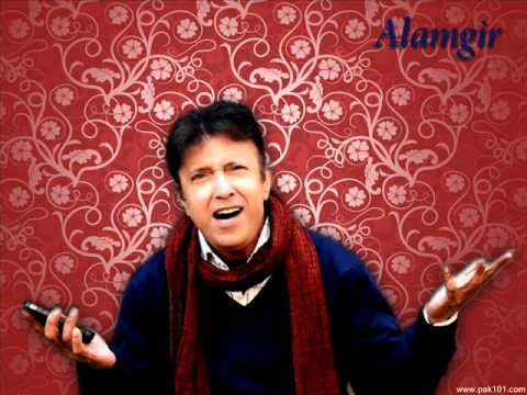 Mujhe Dil Se Na Bhulana - Alamgir Karaoke - Aaina (Pakistani Track)