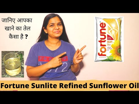 Fortune Sunlite Refined Sunflower Oil | Review in Hindi | Indian Mom Forever