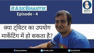 Ask Bhautik Episode 4 (Hindi) | Digital Marketing Q & A | Bhautik Sheth