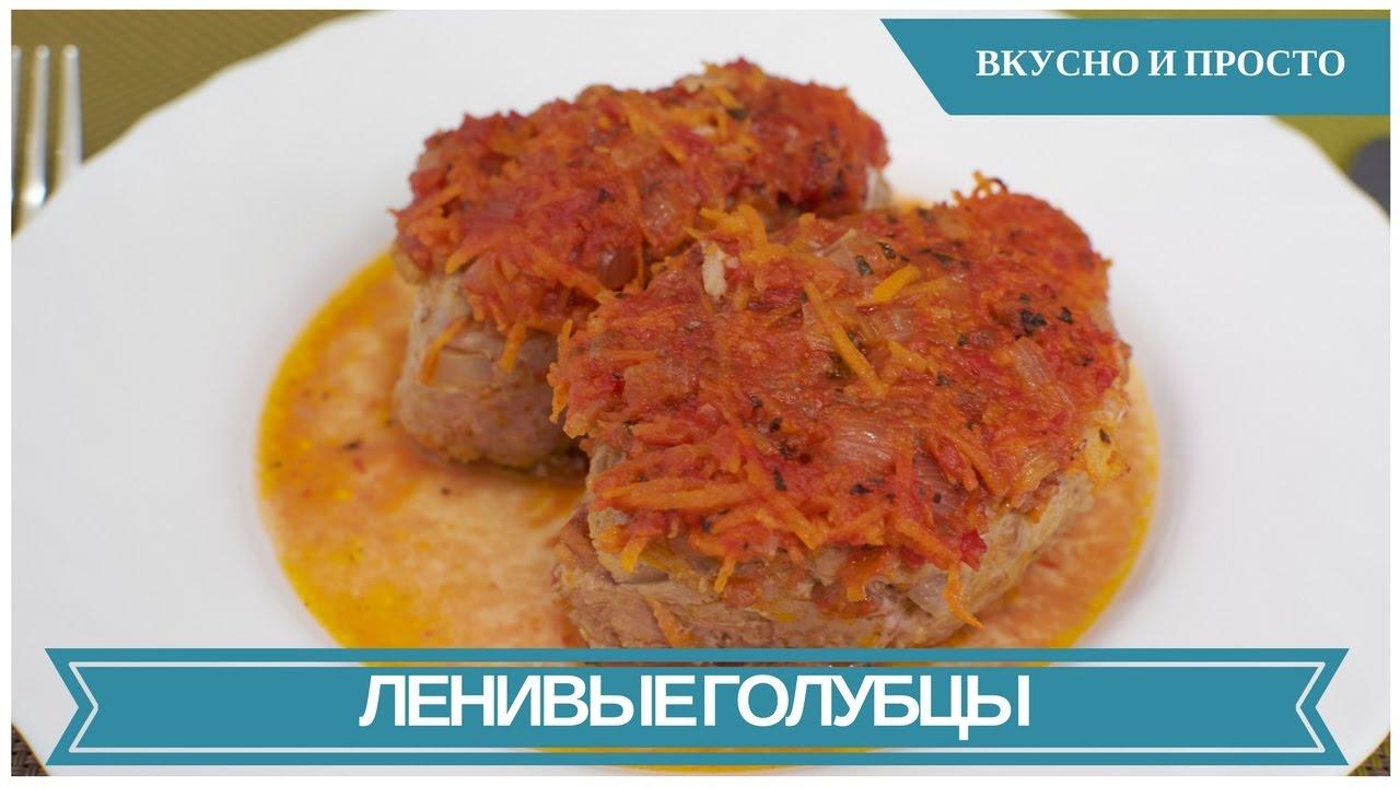 Приготовления стейка свиного фото рецепт