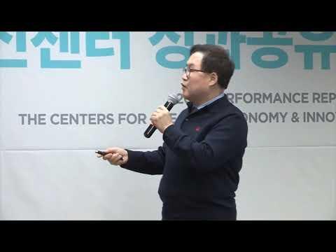 충북창조경제혁신센터 종합실적영상