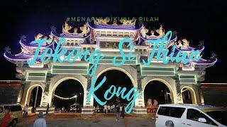Menarik Di Kuala Pilah - Tokong Si Thian Kong