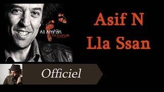 Ali Amran - Asif N Lla Ssan [Audio Officiel]