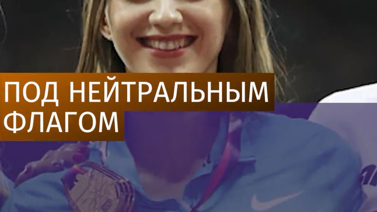 Под нейтральным флагом: Мария Ласицкене выиграла золотую медаль на ЧМ в Лондоне