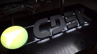 видео Буквы с контражуром в СПб | Изготовление контражурных букв