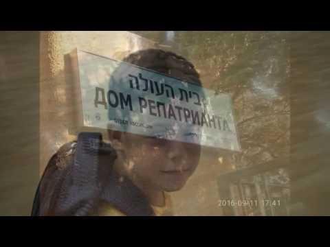 Израиль. Доска объявлений - СОЮЗ - Израиль Новости Форум