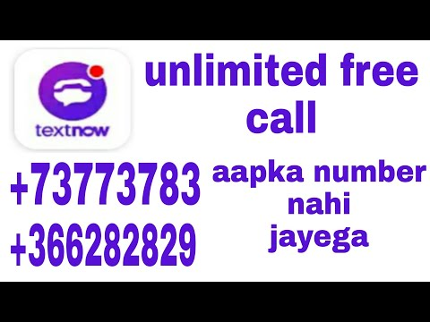 Textnow App Unlimited India Call Without Email Id And Number