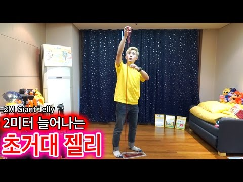 Can you try The longest Giant Jelly !!! - Heopop