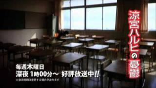 Watch Suzumiya Haruhi no Yuuutsu Season 02 Anime Trailer/PV Online