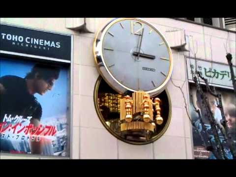 Marion Musical Clock in Ginza on New Years Day