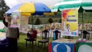 Pilihanraya Hulu Bernam , Hulu Selangor (Sg Tengi Selatan)