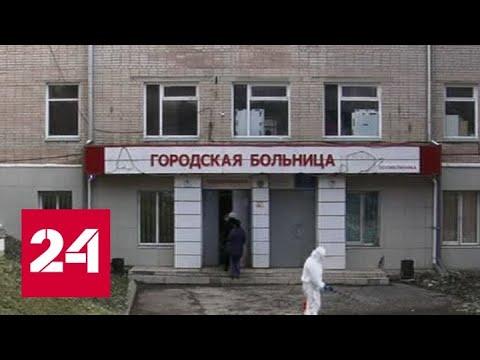 В Челябинской области протестировали систему электронных пропусков - Россия 24