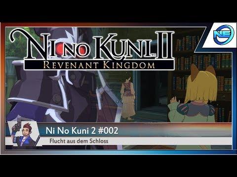 Flucht aus dem Schloss #002   #NiNoKuni2   Ni No Kuni II gameplay german