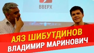 История успеха - Аяз Шабутдинов (Like-Holding)