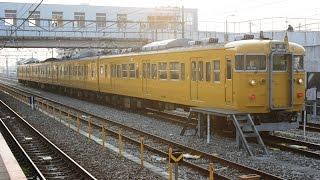 網干駅にやってきた珍しい電車!!