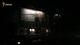 Вечерний Симферополь: без освещения, но с Путиным(В вечернее время Симферополь не освещен в целях экономии электроэнергии. Также отключена световая реклама..., 2015-11-24T07:00:11.000Z)