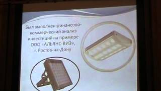Старченко Екатерина, Отческий Павел / Starchenko, Otchesky(, 2012-12-03T13:31:33.000Z)