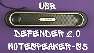 Распаковка Defender 2.0 NoteSpeaker-S5 USB