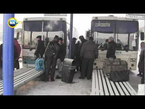 Как доехать до планеты новокузнецк на автобусе с вокзала