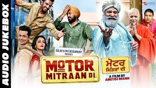 Download lagu Motor Mitraan Di Full Punjabi Movie Songs Jukebox MP3