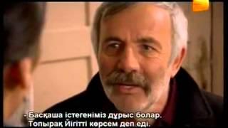 Между небом и землёй 45 серия на www MyFilmsOnline ru