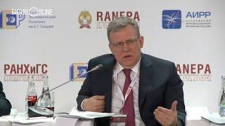 Кудрин на Гайдаровском форуме    Мы знаем, что у регионов есть нераскрытые резервы