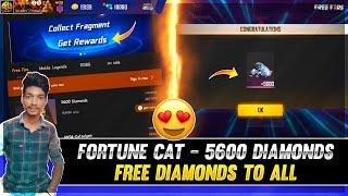 FORTUNE CAT APP FULL REVIEW IN TAMIL   FREE FIRE TAMIL   GAMING PUYAL screenshot 4