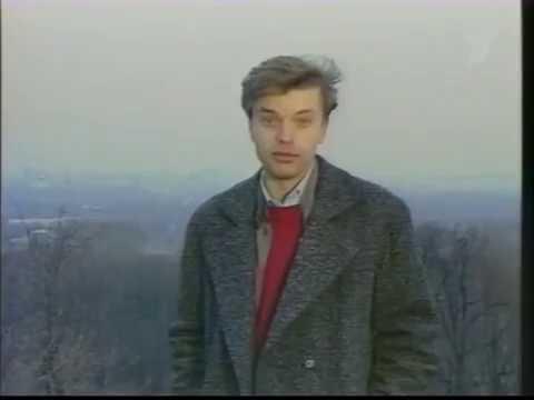 Леонид Парфенов 1988