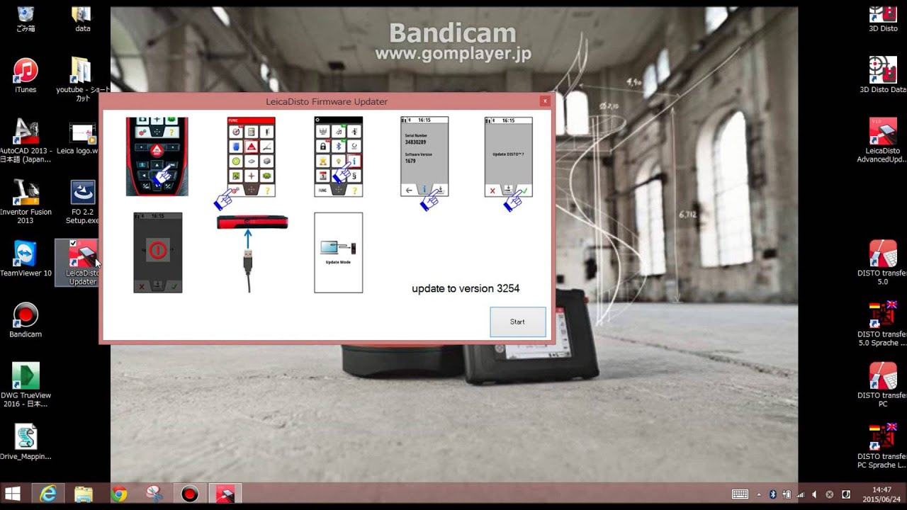 Leica DISTO™ S910 & D810 touch Software - YouTube
