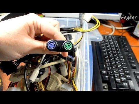 AT-клавиатура (DIN-5) в USB - возможно?