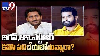 Jr.NTR To Work With AP CM Jagan? - TV9